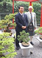 Japanese Consul General, Masataka Tarahara opening the National Collection at its new home of Binny plants